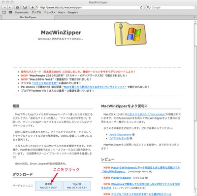 Macwinzipper_web_2
